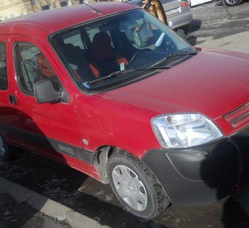 Такси УФА-СТЕРЛИТАМАК