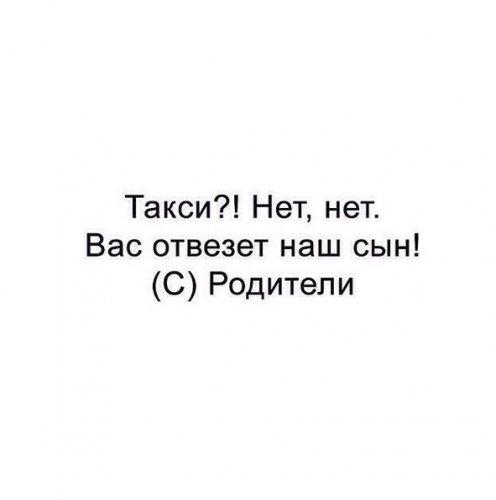Такси ЛИДЕР-102 с
