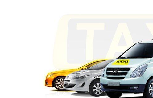 Телефоны такси в Мраково